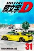 Initial D - Vol.31: Kindle Edition