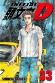 Initial D - Vol.33: Kindle Edition