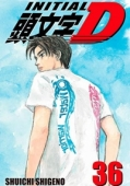 Initial D - Vol.36: Kindle Edition