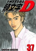 Initial D - Vol.37: Kindle Edition
