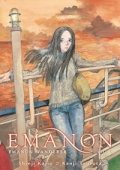 Emanon: Emanon Wanderer - Vol.02: Kindle Edition