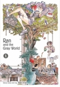 Ran and the Gray World - Vol.01