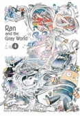 Ran and the Gray World - Vol.04