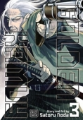 Golden Kamuy - Vol.03: Kindle Edition