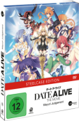 Date a Live: The Movie - Mayuri Judgement: Steelcase Edition