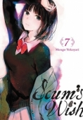 Scum's Wish - Vol.07