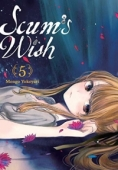 Scum's Wish - Vol.05: Kindle Edition