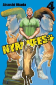 Nyankees - Vol.04: Kindle Edition