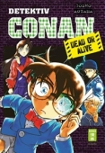 Detektiv Conan: Dead or Alive - Kindle Edition