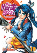 My Monster Secret - Vol.19