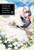 If It's For My Daughter, I'd Even Defeat a Demon Lord - Vol.08: Kindle Edition