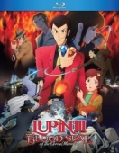 Lupin the Third: Blood Seal of the Eternal Mermaid [Blu-ray]