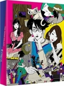 Tatami Galaxy - Complete Series: Collector's Edition (OwS) [Blu-ray]