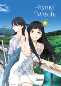 Flying Witch - Vol. 08