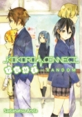 Kokoro Connect - Vol.07: Kindle Edition
