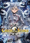 Crest of the Stars - Vol.01: Kindle Edition