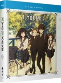 Hyouka - Complete Series [Blu-ray]