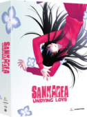 Sankarea - Complete Series: Limited Edition [Blu-ray+DVD]