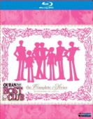 Ouran High School Host Club - Complete Series [Blu-ray]