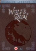 Wolf's Rain - Complete Series: Anime Legends