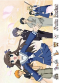 Fruits Basket 2001 - Complete Series