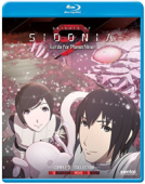 Knights of Sidonia: Battle for Planet Nine + Movie [Blu-ray]
