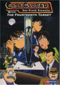 Case Closed - Movie 02: The Fourteenth Target