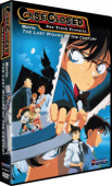 Case Closed - Movie 03: The Last Wizard of the Century