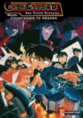 Case Closed - Movie 05: Countdown to Heaven
