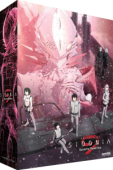Knights of Sidonia: Battle for Planet Nine + Movie - Limited Edition [Blu-ray+DVD]