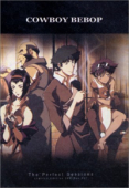 Cowboy Bebop - Complete Series: Limited Edition + OST