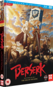 Berserk: The Golden Age Arc I - Egg of the King: Collector's Edition [Blu-ray+DVD]