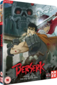 Berserk: The Golden Age Arc I - Egg of the King [Blu-ray]