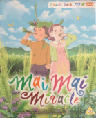 Mai Mai Miracle - Collector's Edition [Blu-ray+DVD]