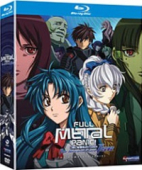 Full Metal Panic!: The Second Raid [Blu-ray]