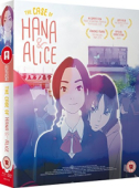 The Case of Hana & Alice - Collectors Edition (OwS) [Blu-ray+DVD]