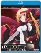 Undefeated Bahamut Chronicle - Complete Series (OwS) [Blu-ray]