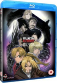 Fullmetal Alchemist: The Movie - Conqueror of Shamballa [Blu-ray]