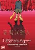 Paranoia Agent - Complete Series (Re-Release)