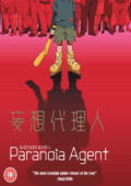 Paranoia Agent - Complete Series