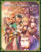Record of Grancrest War - Vol.1/2: Collector's Edition [Blu-ray]