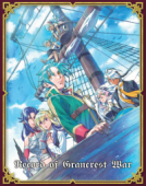 Record of Grancrest War - Vol.2/2: Collector's Edition [Blu-ray]