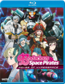 Bodacious Space Pirates: Abyss of Hyperspace [Blu-ray]
