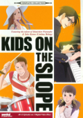 Kids on the Slope - Complete Series