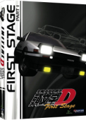Initial D: First Stage - Part 1/2