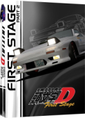 Initial D: First Stage - Part 2/2
