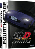 Initial D: Fourth Stage - Part 2/2
