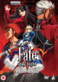 Fate/stay night - Complete Series