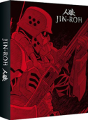 Jin-Roh - Collector's Edition [Blu-ray+DVD]