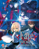 Fate/stay night: Unlimited Blade Works - Part 1/2: Collector's Edition [Blu-ray]